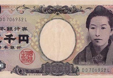 в Япония заплатата на съпруга се превежда по сметката на съпругата му